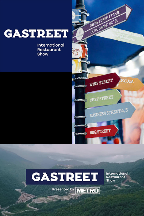 GASTREET - International Restaurant Show 2019